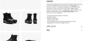 ct70 sneakersnstuff